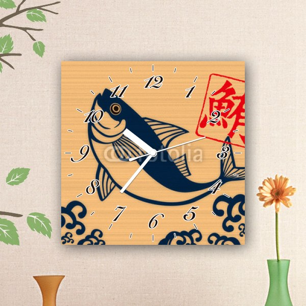 【掛け時計】大漁祈願 鮪一匹