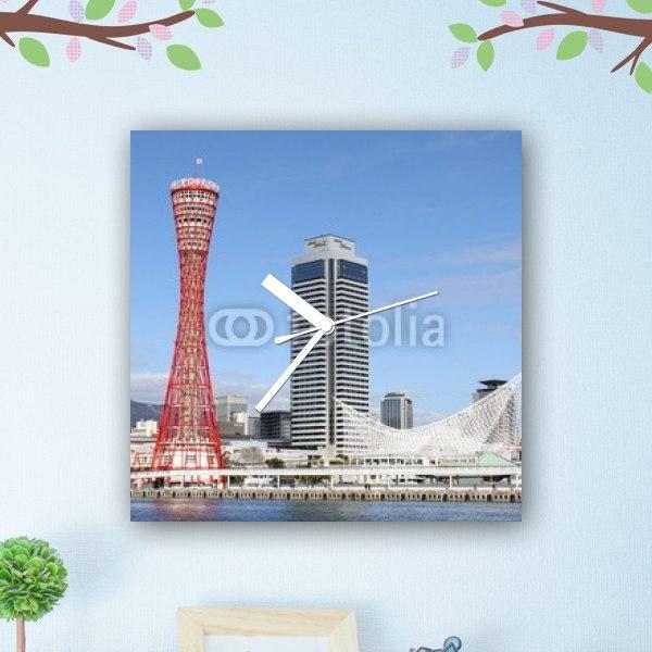 【掛け時計】メリケンパークの風景