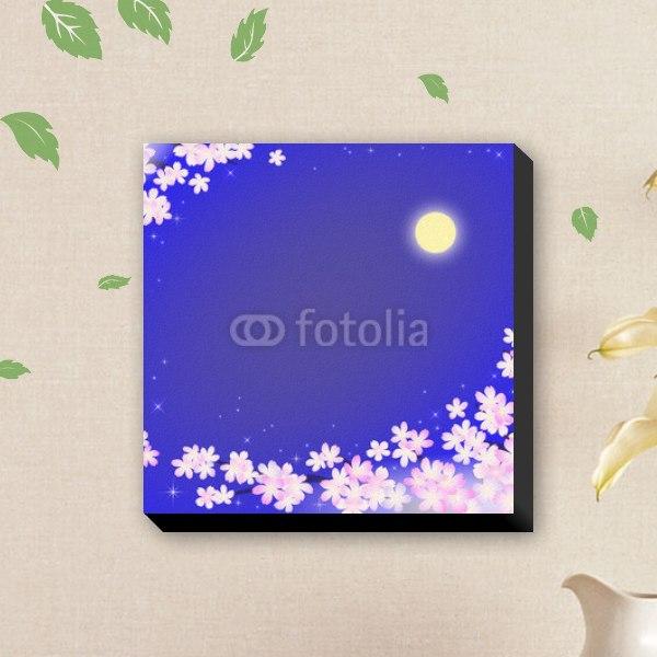 【ファブリックパネル】夜空に輝く満月と桜