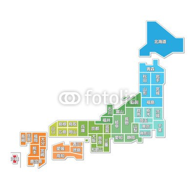 【インテリアシール】日本地図(都道府県名入り) ウォールステッカー