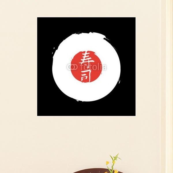 【インテリアポスター】寿司の日の丸