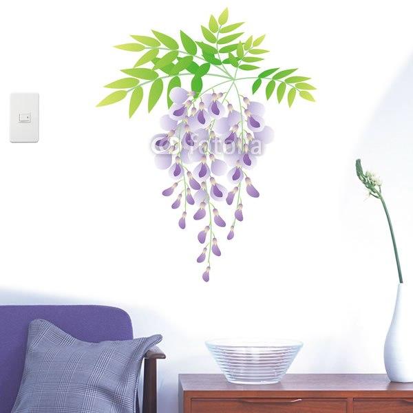 【インテリアシール】藤の花 壁シール