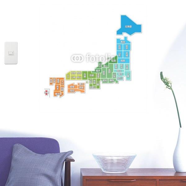 【インテリアシール】日本地図(都道府県名入り) 壁シール