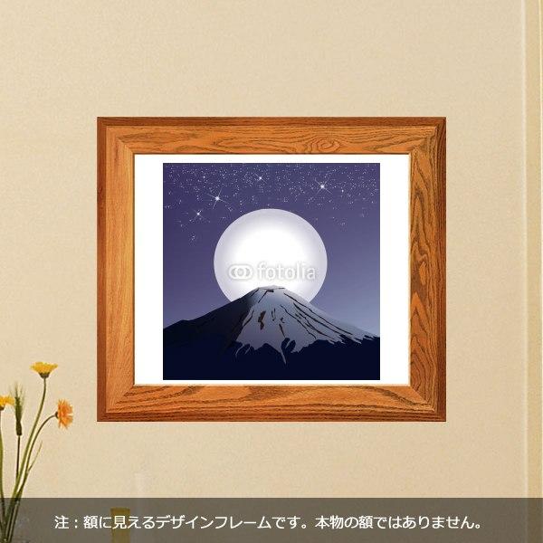 【インテリアシール】満月と富士山 壁シール