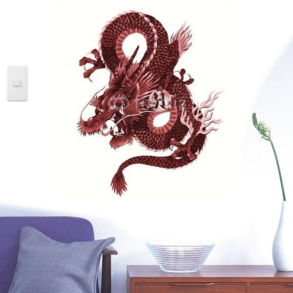 【インテリアシール】猛々しい赤龍 壁シール
