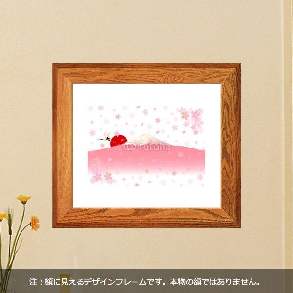 【インテリアシール】桜色の富士山 壁シール