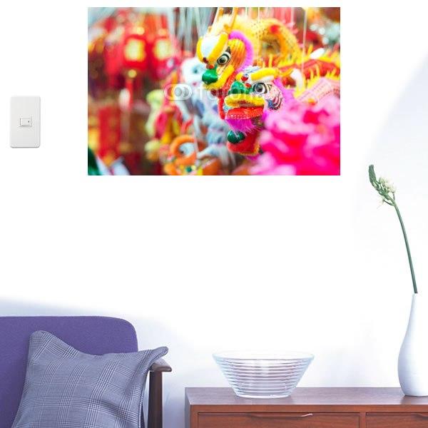 【インテリアシール】極彩色のドラゴン 壁シール