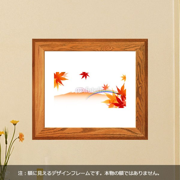 【インテリアシール】モミジと富士と虹 壁シール