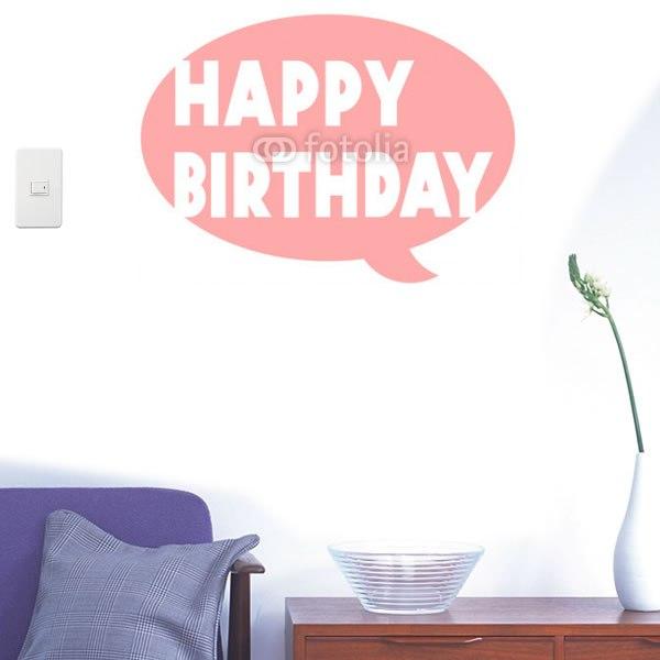 【インテリアシール】お誕生日の吹き出し 壁シール